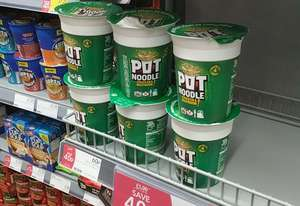 Chicken and Mushroom pot noodle. 60p each at Co-op (54p with NUS card)