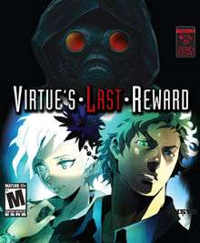 Virtue's Last Reward (Nintendo 3DS/PlayStation Vita) £14.39 & £13.69 @ Base