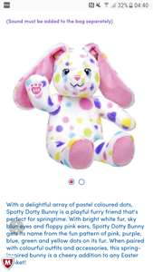 Build a Bear Bunny + Free Hide and Go Beep Sound (worth £3.50)  £11.99 Delivered @ Build a Bear