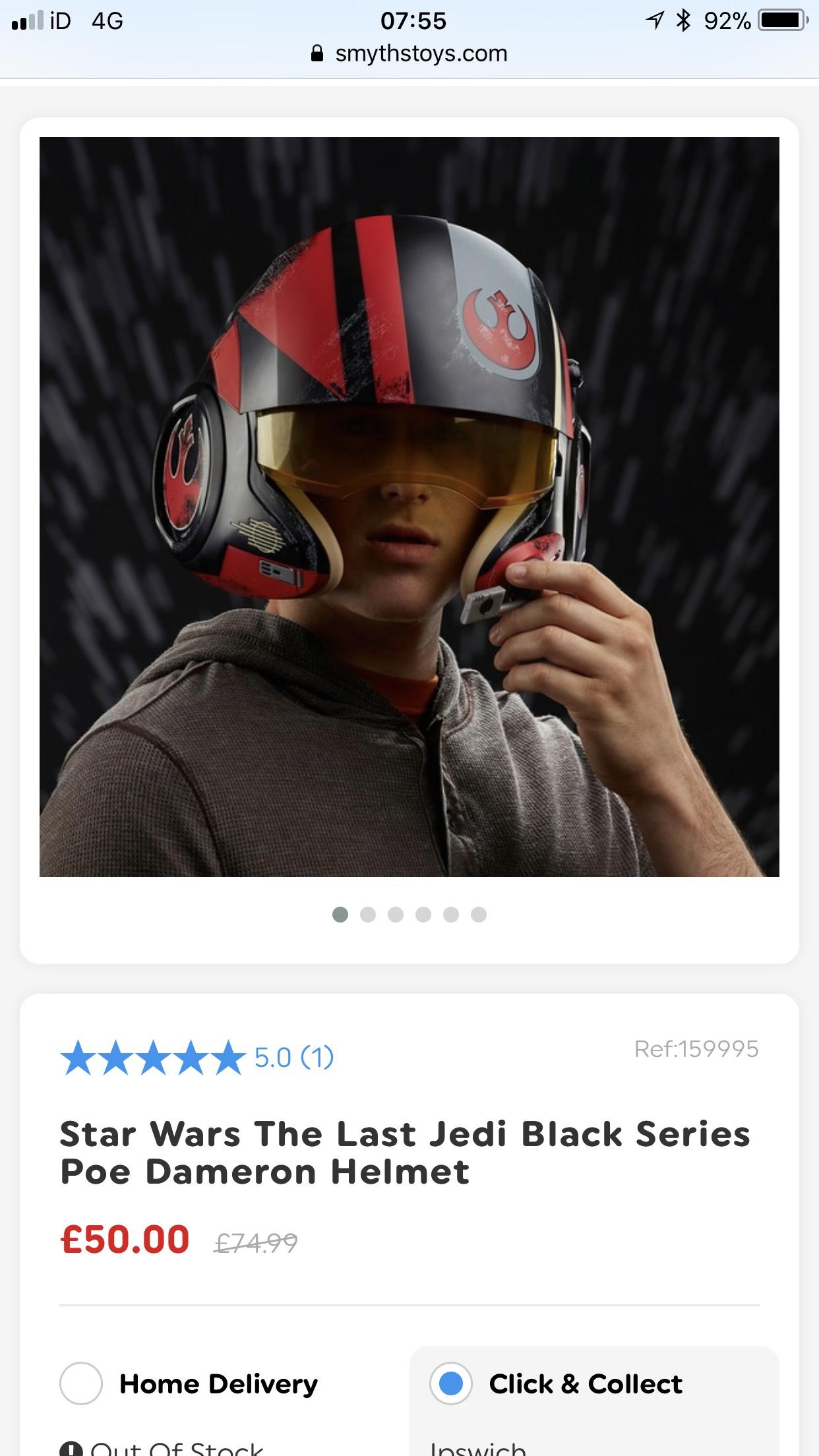 Black series Poe Dameron Star Wars helmet - £50 @ Smyths Toys (free C&C)