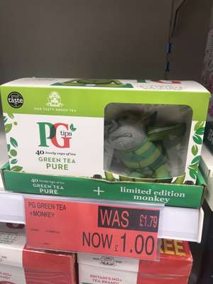 PG Tips Green Tea x 40 - with limited edition monkey toy in store - £1 instore @ B&M