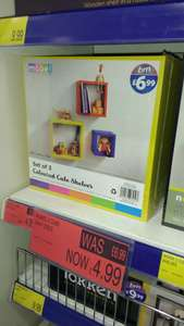 Coloured cube shelves x3 - instore @ B&M - £4.99