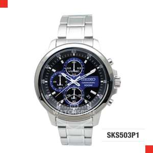 Seiko Men's Stainless Steel Chronograph Bracelet Watch, £109.99(with code) at H. Samuel