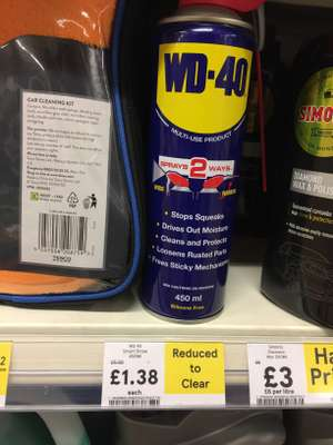 WD40 450ml Reduced to £1.38 Tesco Extra Streatham