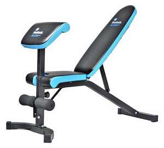 Men's Health Multi Function Bench With Footrest £49.99 Argos
