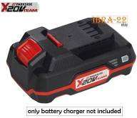 Parkside 20V Li-Ion Battery - £12.99 @ Lidl
