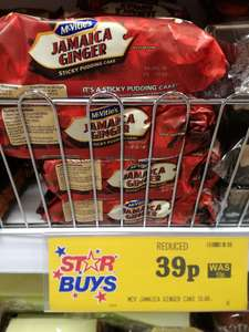 McVities Jamaica Ginger sticky pudding cake @ Home Bargains for £0.39