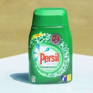 Free Persil Powergems Sample