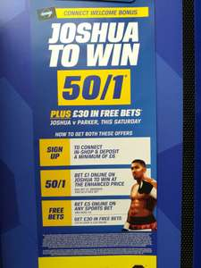 Coral - Anthony Joshua to win 50/1 new members instore