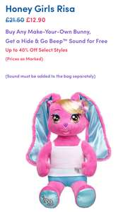 Build a bear sale up to 40% off Easter Flash sale p&p £3.95