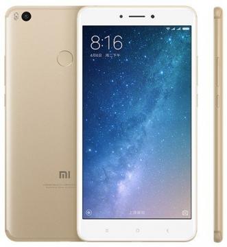 Xiaomi Max 2 Dual Sim 64GB 4G SIM FREE/ UNLOCKED - Gold £155.99 @ eglobalcentraluk.com