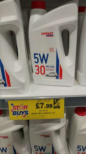 Unipart 5W 30 Pro S300 p/synthetic motor oil 5 litres at Home bargains. - £7.99