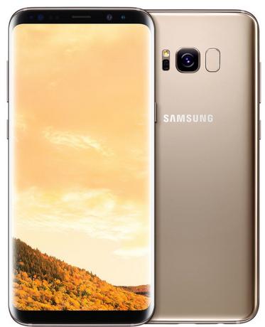 S8 plus  4G 64GB Dual Sim SIM FREE/ UNLOCKED - Maple Gold - £441.99 @ Toby Deals
