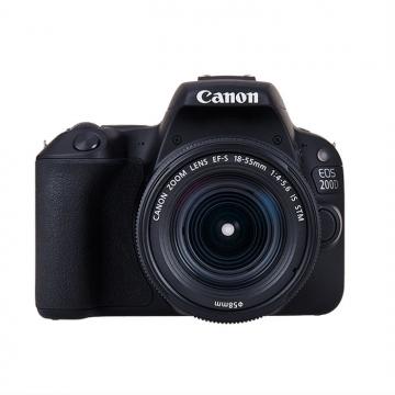 Canon EOS 200D Kit with EF-S 18-55mm f/4-5.6 IS STM Lens Digital SLR Cameras - Black £399.95 @ Eglobal central