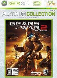 [XBox 360/XBox One] Gears of War 2 DLC (Combustible Multiplayer Map Pack) Free