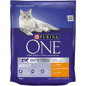Purina One Adult Dry Cat Food Chicken and Whole Grains 800g  5 Varietes £3.75 at Wilko