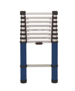Werner 2.6m Telescopic Ladder £65 @ Homebase - Newport south Wales