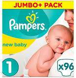 Pampers nappies / Nappy pants - From £3 per pack @ Asda