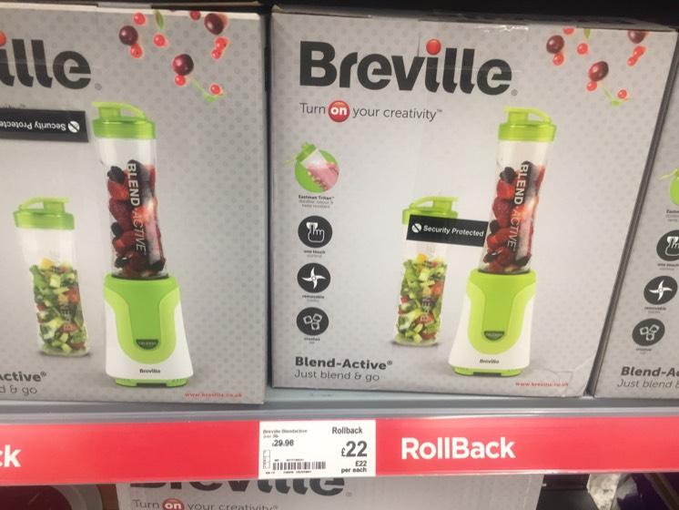 Breville Smoothie maker - £22 - instore @ Asda