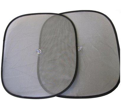 Babystart Car Sunshade Twin Pack606/3917 79p @ Argos