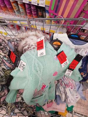 Asda clothes SALE £1 Only instore Luton