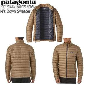 Patagonia Down Sweater Jacket in Khaki. RRP £185