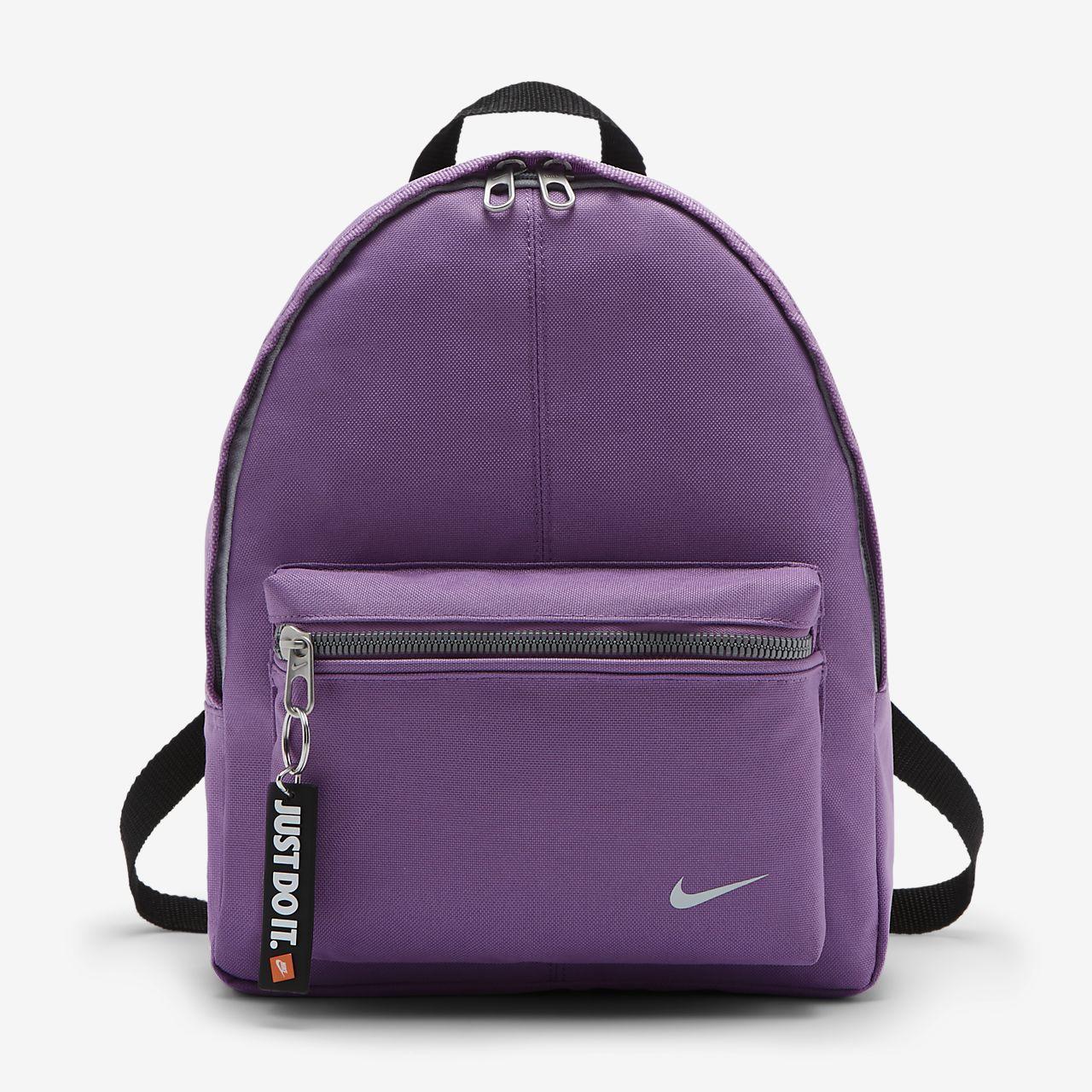 Nike kids classic backpack £9.97 delivered @ Nike