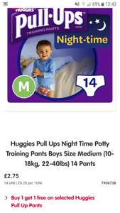 (Edit 12/4 in stock again) *TWO* packs of Huggies Pull-ups Night time pants boys medium 14's for £2.75 @ Boots (online) - free C&C
