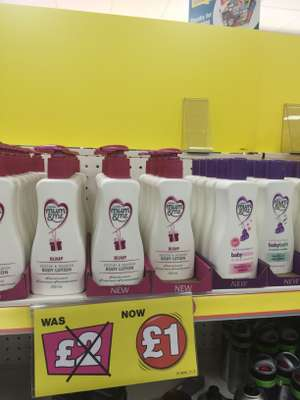 Cussons Mum & Me Bump / Baby products £1 in Poundland