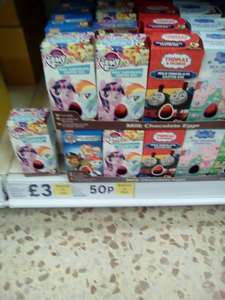 Small Easter eggs 50p @ Tesco instore (Bidston)