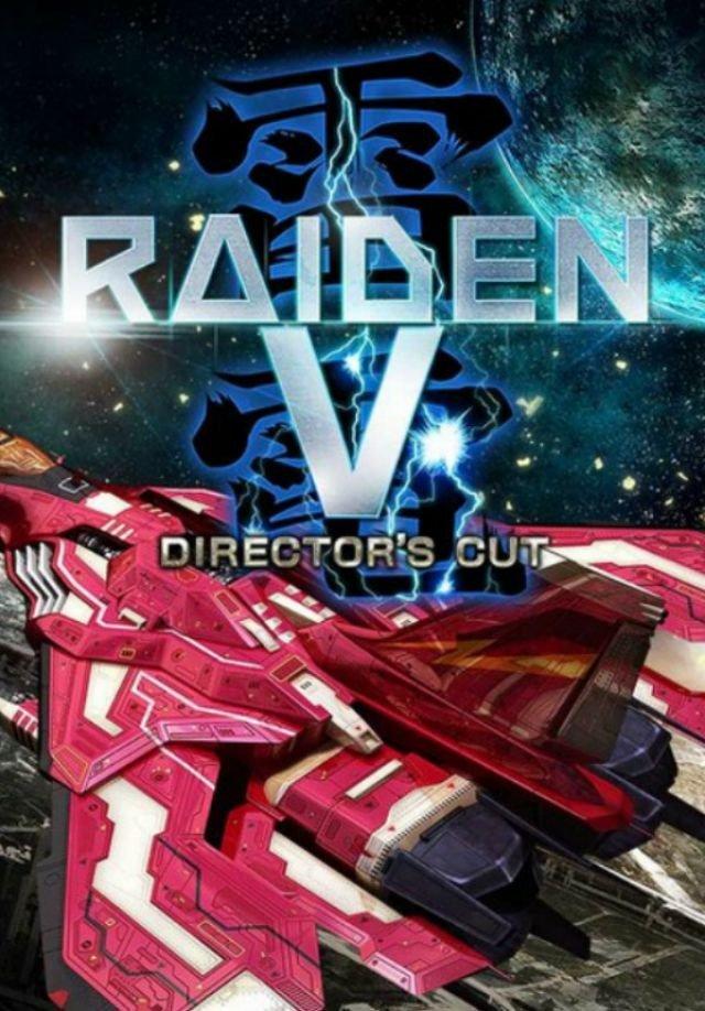 Raiden V Director's Cut for PC (Steam key) at CDKeys £7.99