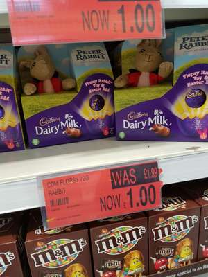 Cadburys peter rabbit easter egg and teddy £1 @ B&M