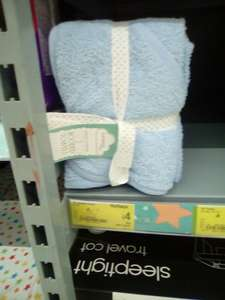 Pack of 2 blue hooded baby bath towels £4 @ Asda