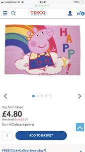 Peppa Pig hooray fleece blanket £4.80 @ Tesco