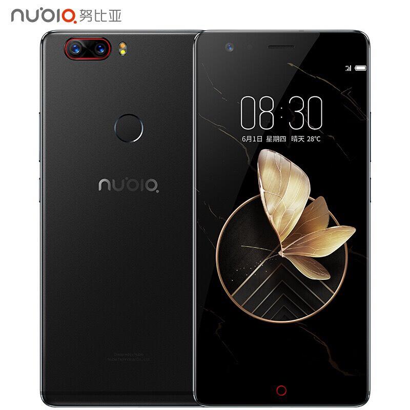 ZTE Nubia Z17 Snapdragon 835 £235.50 @ Joybuy