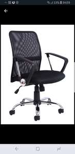 Office Essentials Mesh Height Adjustable Chair With Torsion Control - Black - £44.99 @ Amazon