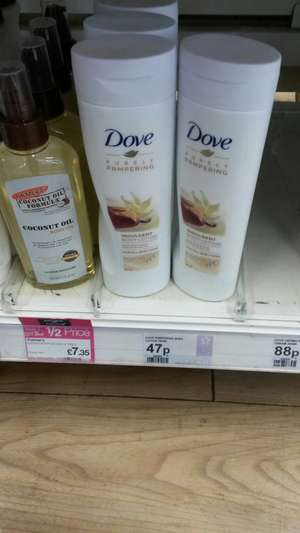 Dove Purely Pampering Body Lotion Shea Butter & warm Vanilla 250 ml 49p @ Superdrug