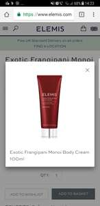 ELEMIS Frangipani Monoi Body Cream 100ml £3 with code MC2018 (gives £10 off) plus free travel size gift and free delivery and free gift box.