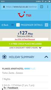 From London: Family Holiday to Zante £95.85pp Inc Flights, Luggage, Hotel and Transfers @ Tui