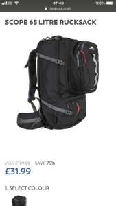 Trespass Scope 55+10L Rucksack £31.99 @ Trespass - Free c&c