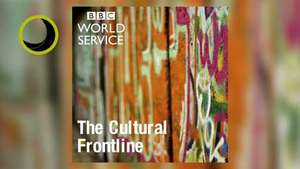 free tickets - arab film - bbc cultural frontline - central london - wednesday 25th april, 2018