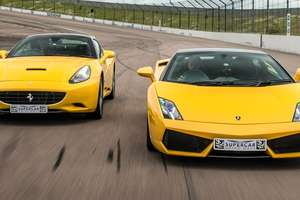Double Supercar Driving Blast with Free High Speed Passenger Ride was £99 now £41 w/code @ BuyaGift