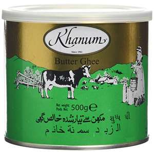 Khanum Pure Butter Ghee 500 g (Pack of 6) 3KG Total £9.25 prime / £13.44 non prime @ Amazon