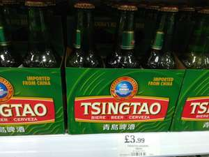 6 x Tsingtao lager beer 4.7% 330ml imported from China - £3.99 @ Home Bargains
