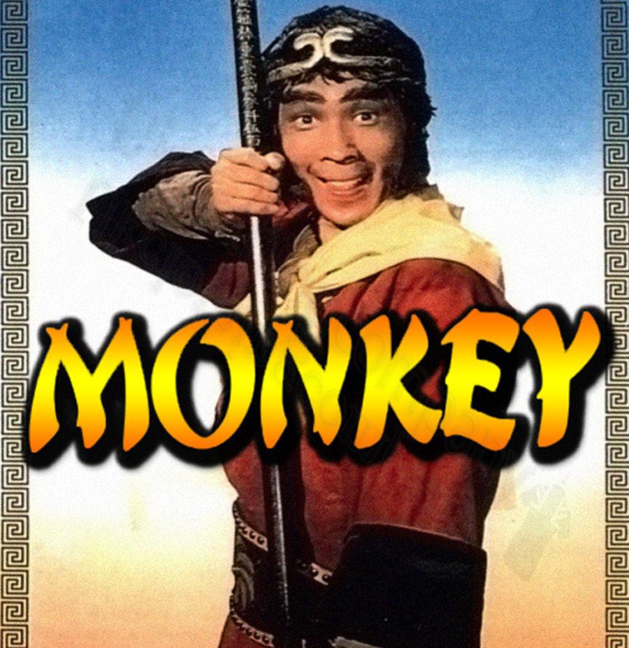 Monkey - The Complete Series [DVD] £44.99 @ Amazon.co.uk (Prime)