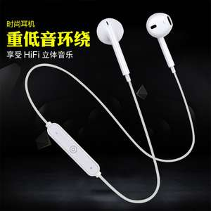 S6 Bluetooth Wireless Earphone Sports Headset Earbuds in white £1.79 free p&p in black£1.78 free p&p @ aliexpress Store: L^-^Y Store