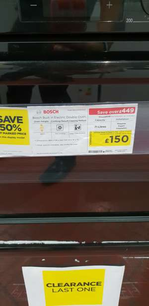 Bosch built in double oven - £75 instore @ Currys (Erdington)