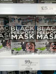 Biovene black charcoal peel off mask 99p at home bargains
