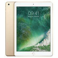 iPad 2017 9.7 Inch Wi-Fi 128GB - Silver / Gold / Grey Now £349 (£299 w/trade-in) @ Argos + Now with min £50 trade in with old tablet on all iPads + Value of giftcard on top