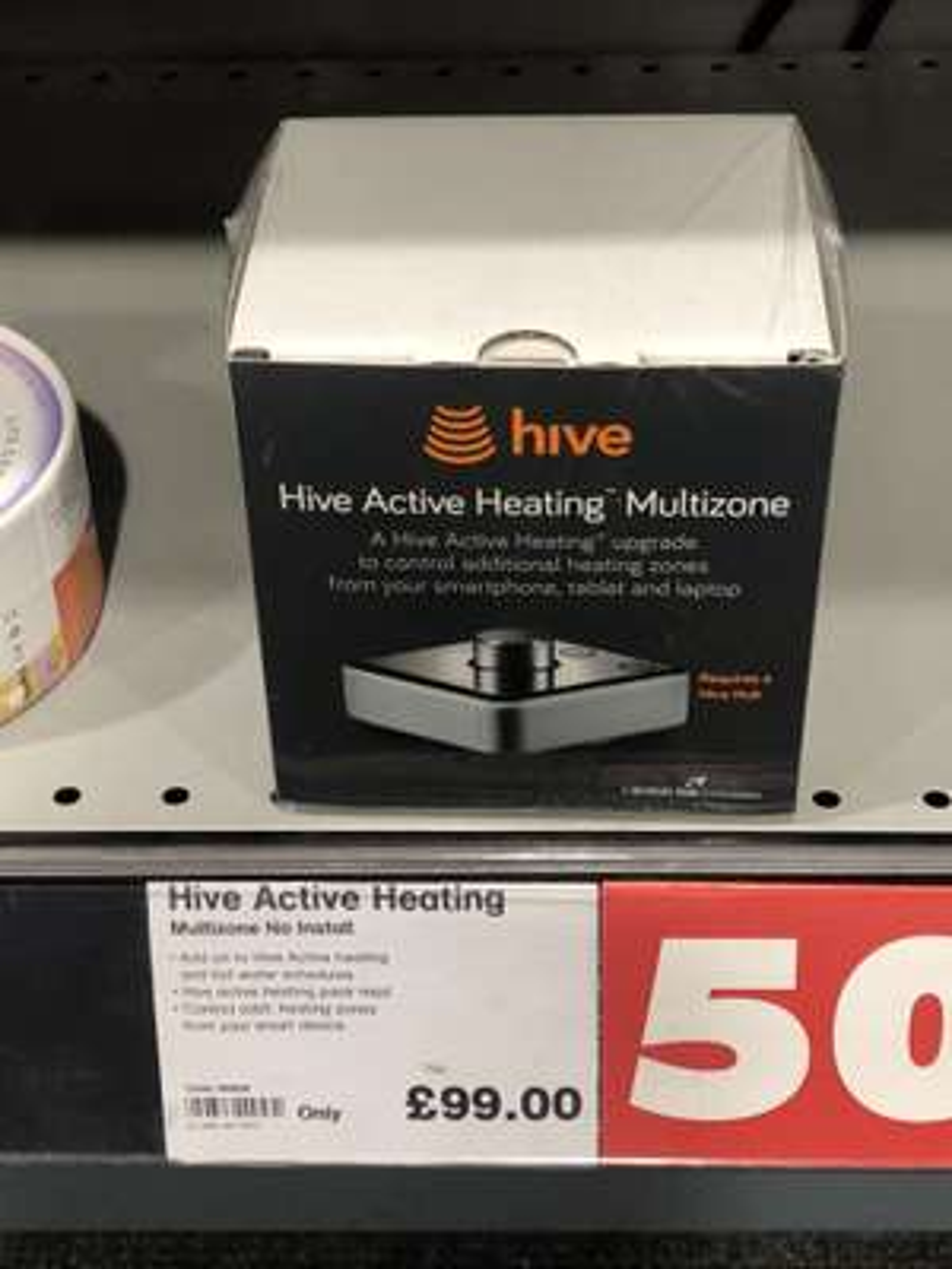 Hive Active Heating Multizone - £50 instore @ Maplin (Parkgate, Rotherham)